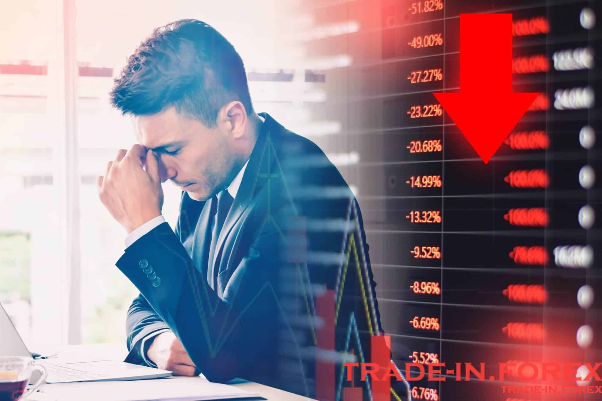 Forex Trading Mistakes