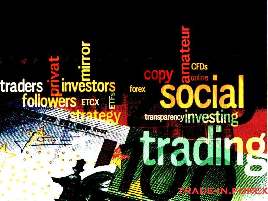 Negociação Social