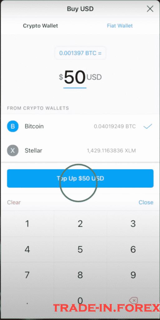 enter the amount