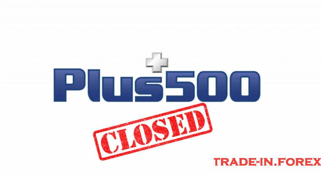 fechando a conta Plus500