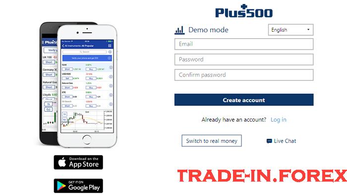 Plus500 - Mode Demo